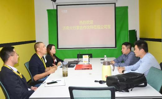 公司宝与济南大行家签署战略合作协议!
