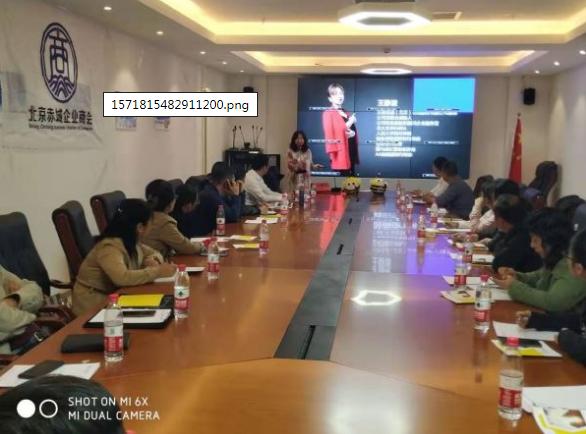 汉唐公司宝与北京赤城商会达成战略合作!