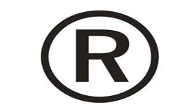 注册图形商标与注册文字商标的区别!
