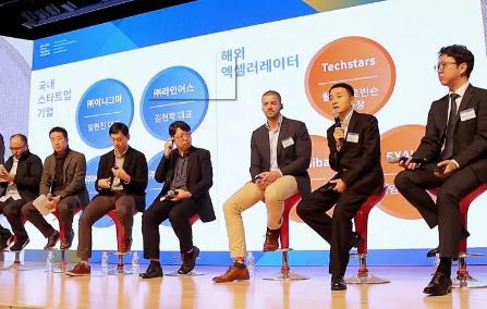 公司寶受邀赴韓國參加2019年國際創業交流大會!