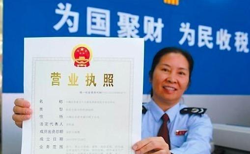 北京工商注册办理程序需要注意的几点?
