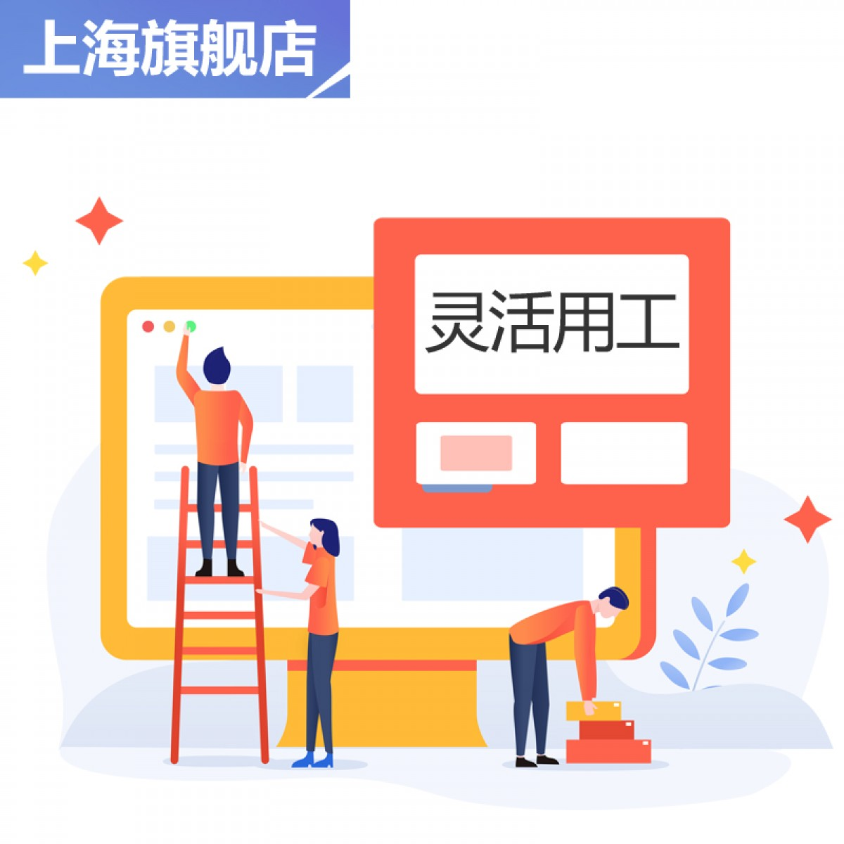 税收筹划  灵活用工外包服务 人力资源外包 劳务外包 公司宝上海旗舰店