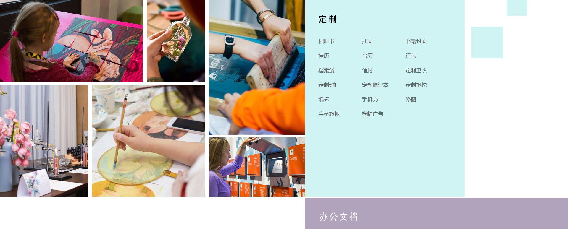 设计场景最终版_09.jpg