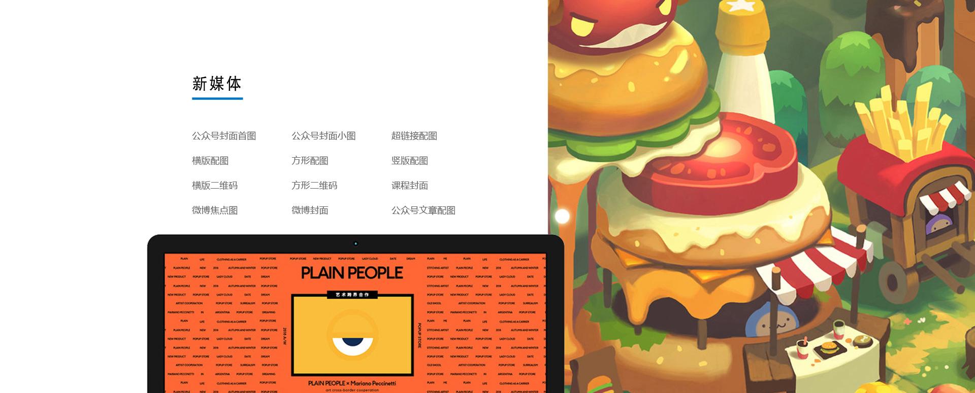 设计场景最终版_05.jpg