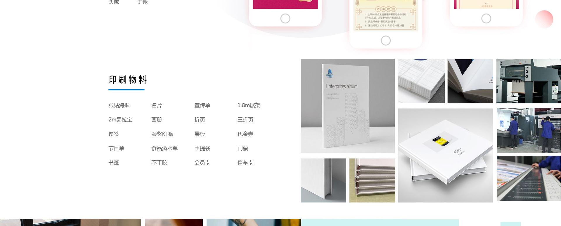 设计场景最终版_08.jpg