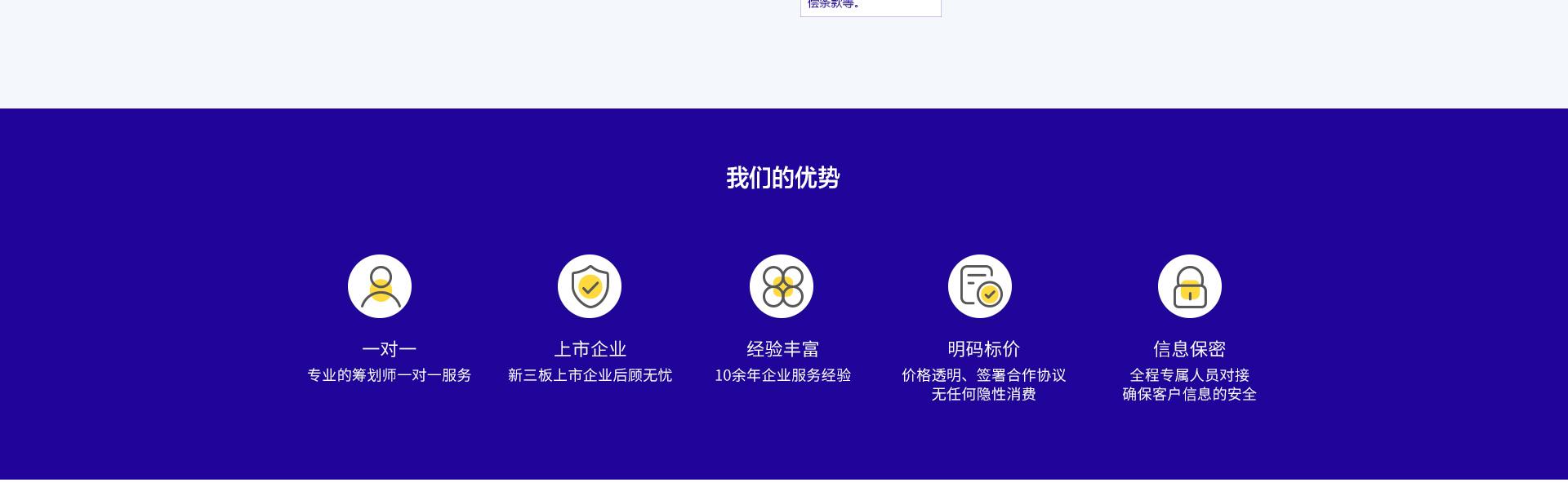 商品条形码-PC_10.jpg
